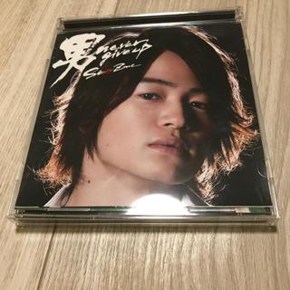 セクシー ゾーン(Sexy Zone)の男 never give up(初回限定盤F)(ポップス/ロック(邦楽))