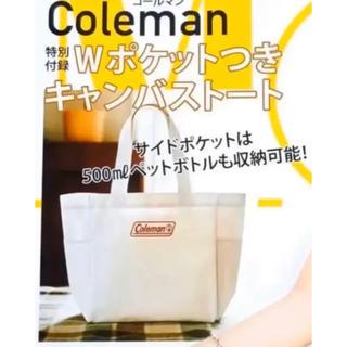 Coleman - MORE 2019年10月号 付録