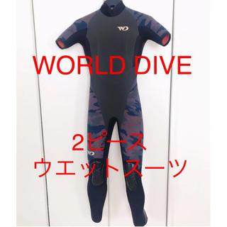 【レディース 】ダイビング ウエットスーツ5mm ワールドワイド(上下別)