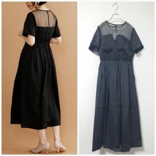 メルロー(merlot)の《半額以下》新品 メルロープリュス ビスチェ風ロングワンピース ブラック(ロングドレス)