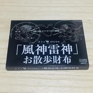 ショウガクカン(小学館)の風神雷神 お散歩財布(折り財布)