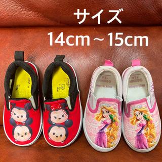 ディズニー(Disney)のプリンセス  スリッポン  スニーカー  14cm~15cm(スリッポン)