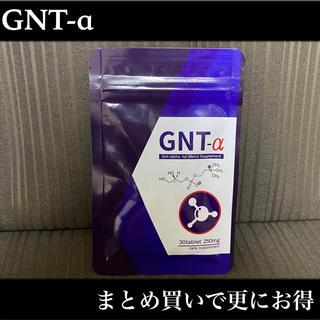 GNT-α