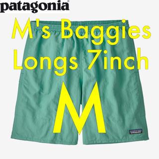 patagonia - パタゴニア メンズ バギーズ  ロング 7インチ
