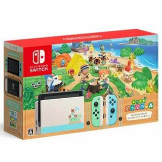 任天堂 - Nintendo Switch 「あつまれ どうぶつの森」同梱版