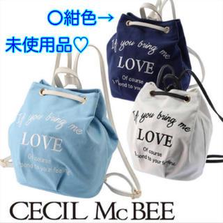 CECIL McBEE - 未使用品 セシルマクビー リュック パックパック 紺