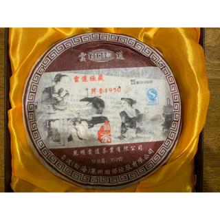 高級  除年普洱茶   陳年プーアル茶(茶)