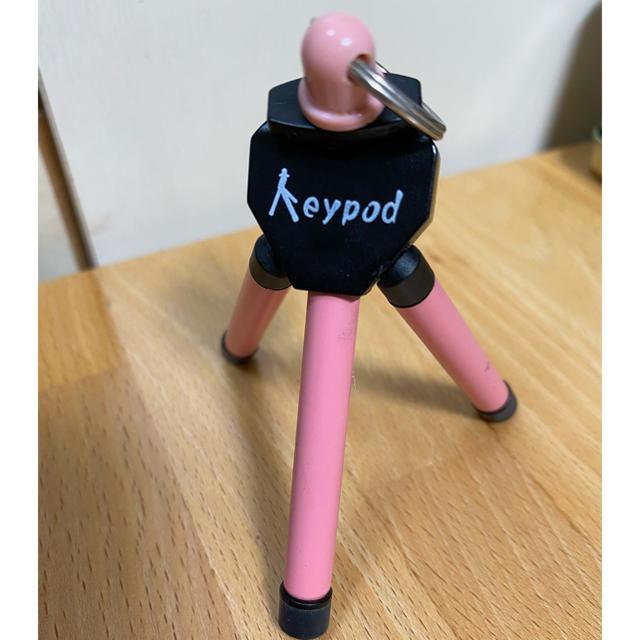 ETSUMI(エツミ)の【USED】ミニ三脚 デジカメ用 ピンク keypod キーポッド スマホ/家電/カメラのカメラ(その他)の商品写真