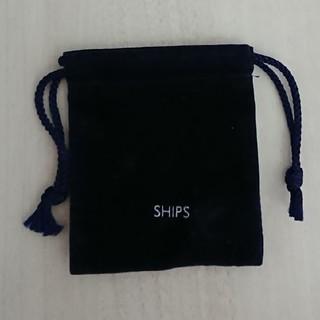 シップス(SHIPS)のSHIPS 巾着 小(ポーチ)
