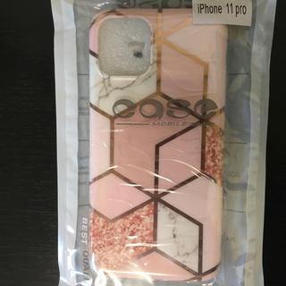 スマホケース iPhone 11pro