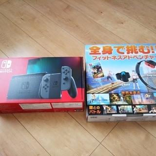 ニンテンドースイッチ(Nintendo Switch)の【新品】 Switch/グレーとリングフィットアドベンチャーのセット(家庭用ゲーム機本体)
