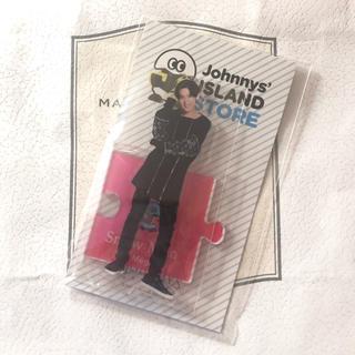 Johnny's - 目黒蓮 アクスタ 未開封 第1弾