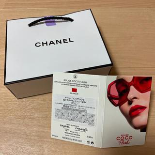 シャネル(CHANEL)のCHANEL  ルージュ ココ 口紅 サンプル(サンプル/トライアルキット)