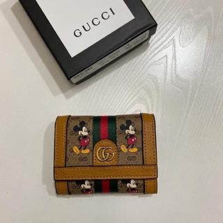 Gucci - 【極上美品!希少!】 GG