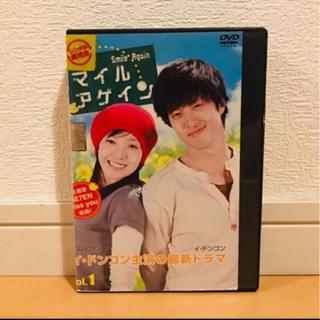 『スマイルアゲイン』DVD  1〜10巻  全話セット (管理番号ks03)(TVドラマ)