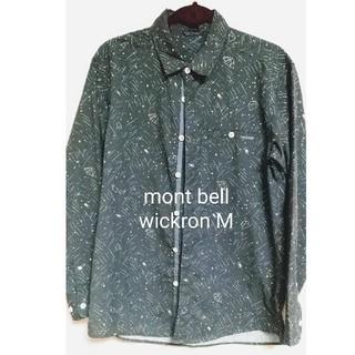 モンベル(mont bell)のWIC.ライト プリント ロングスリーブシャツ ガンメタル(シャツ)