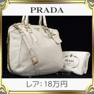 PRADA - 【真贋査定済・送料無料】プラダの2wayバッグ・ハンドバッグ・レア・本物・シボ革