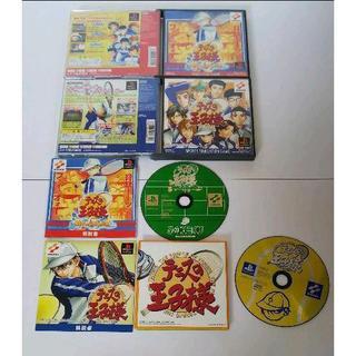 PlayStation - ≪人気原作PS≫テニスの王子様 セット