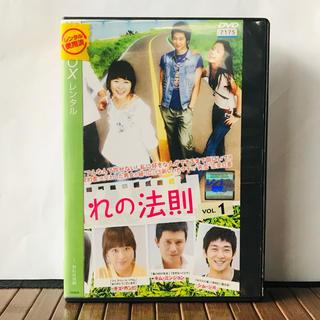 『別れの法則』 全8巻(完) DVDセット 韓国ドラマ (管理番号wh-220)(TVドラマ)