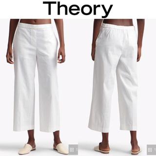 theory - 最終値下‼️20日まで Theory 麻ストレッチ パンツ 白 XXS