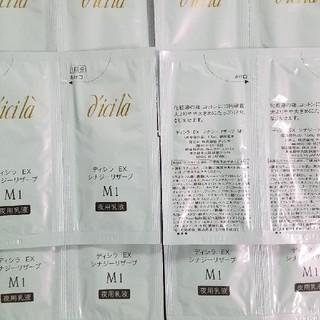 ディシラ(dicila)のディシラEXシナジーリザーブM1夜用乳液30包 ディシラEX(乳液/ミルク)