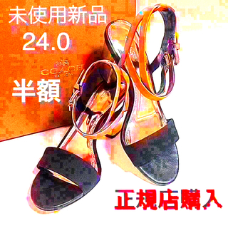 COACH - 歩きやすい美脚サンダル37.5 シルバー 黒 ベージュ ナチュラルレザーサンダル