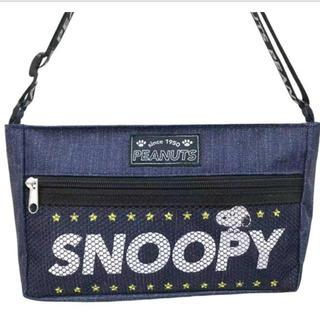SNOOPY - 【navy】スヌーピー デニム風メッシュ付きミニバッグ