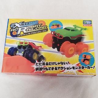 【新品】アクロバットレールカー 赤(電車のおもちゃ/車)