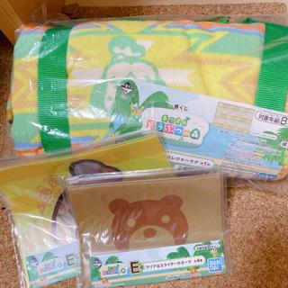 BANDAI - あつまれどうぶつの森 一番くじ B賞 レジャーラグ E賞 ポーチ 3点セット