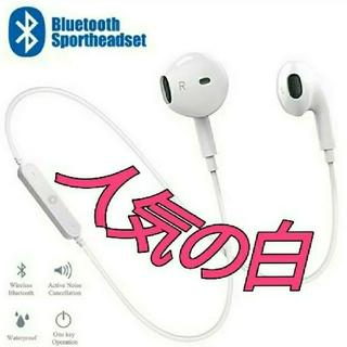 Bluetoothワイヤレスイヤホン 首掛けタイプ 人気の白色
