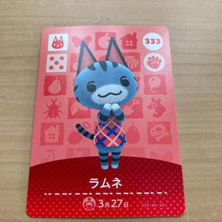 ニンテンドウ(任天堂)のアミーボカード  ラムネ(カード)