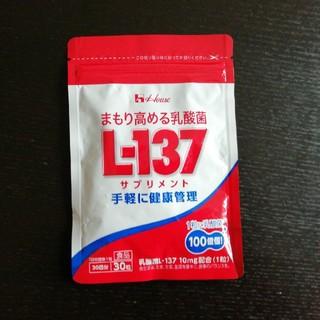 ハウスショクヒン(ハウス食品)のまもり高める乳酸菌 L-137(その他)