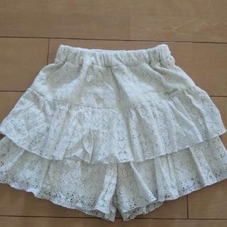 ポンポネット(pom ponette)の150cm ポンポネット キュロットスカート(スカート)
