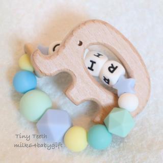 【歯固めジュエリー】歯固めブレスレット♡ミント×イエロー×ベビーブルー(外出用品)