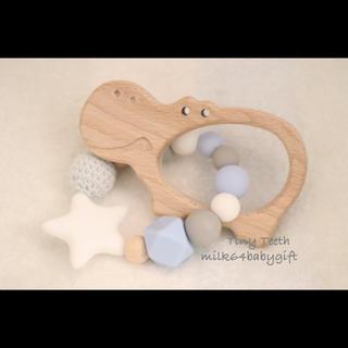 【歯固めジュエリー】歯固めブレスレット♡くすみブルー×グレー(外出用品)