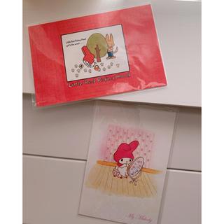 サンリオ(サンリオ)のマイメロディ ポストカード(その他)