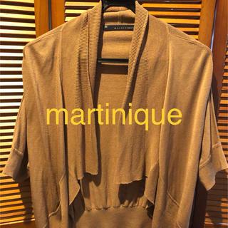 マルティニークルコント(martinique Le Conte)のマルティニーク カーディガン(カーディガン)