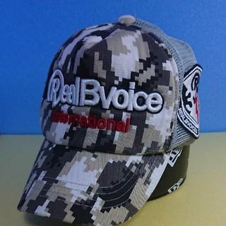 リアルビーボイス(RealBvoice)のreal b voice  カジュアルキャップ(キャップ)