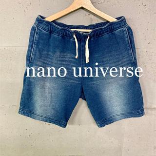 ナノユニバース(nano・universe)のnano universe スウェットショートパンツ! (ショートパンツ)