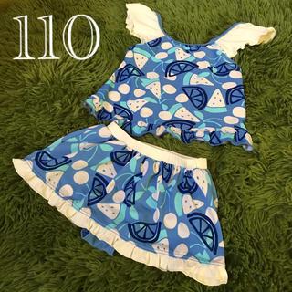 アンパサンド(ampersand)の【送料込】ampersand 水着 セパレート フルーツ柄 フリル 青 110(水着)