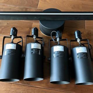 ムジルシリョウヒン(MUJI (無印良品))の無印 システムライト本体&スポットライトブラック大4個&東芝LED電球4個(天井照明)