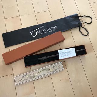 ユニバーサルスタジオジャパン(USJ)の専用 USJ ハリーポッター 魔法の杖(小道具)