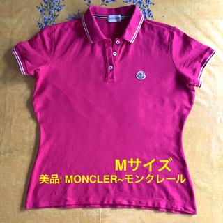 モンクレール(MONCLER)の美品! MONCLER~モンクレール ポロ カットソー フーシャ系 Mサイズ(カットソー(半袖/袖なし))