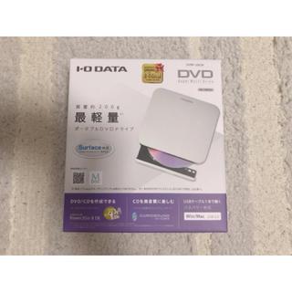 アイオーデータ(IODATA)のI・O DATA DVRP-U8LW 外付けCD/DVDドライブ(PC周辺機器)