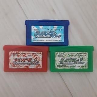 ゲームボーイアドバンス(ゲームボーイアドバンス)の ポケットモンスター GBA ファイアレッド リーフグリーン サファイア(携帯用ゲームソフト)