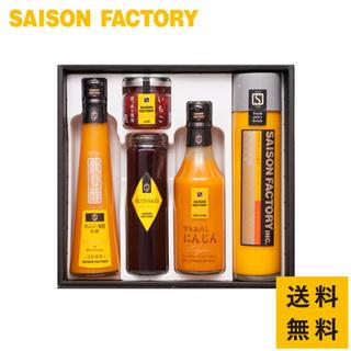 セゾンセレクション SAISON FACTRY(缶詰/瓶詰)