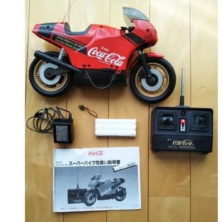 コカコーラ(コカ・コーラ)のコカ・コーラ ラジコンバイク(彫刻/オブジェ)