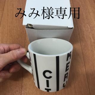 ディーンアンドデルーカ(DEAN & DELUCA)のCITY bakery マグカップ(グラス/カップ)