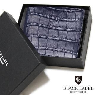 ブラックレーベルクレストブリッジ(BLACK LABEL CRESTBRIDGE)の新品 ブラックレーベル クレストブリッジ クロコ 小銭入れ 二つ折り財布(折り財布)