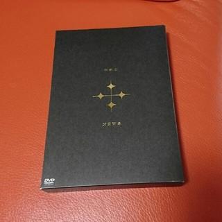 【美品】NEWS 四銃士(初回盤) DVD(ミュージック)